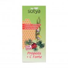 Própolis + C Forte | Sotya | 250ml | Bactericida, Antiinflamatorio, Cicatrizante, Antiséptico y Expectorante